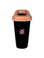 Cos gunoi colectare selectiva Misavan, maro, biodegradabil, 120l